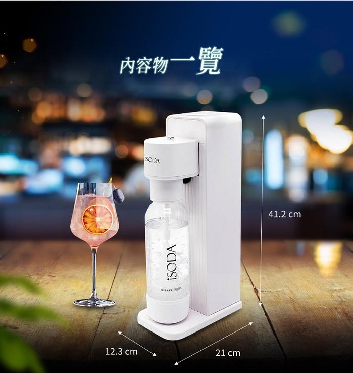 iSODA|IS-600 全自動直打飲品氣泡水機(附0.5L水瓶)
