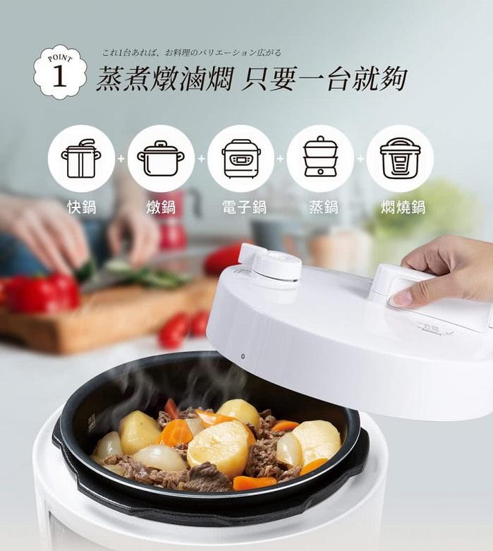 Siroca|4L微電腦壓力鍋/萬用鍋SP-4D1510-W