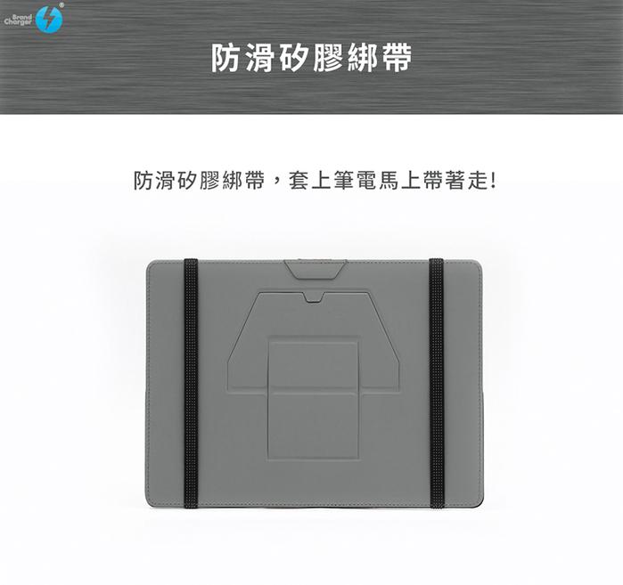 Brandcharger|Clipboard多功能筆電收納支架