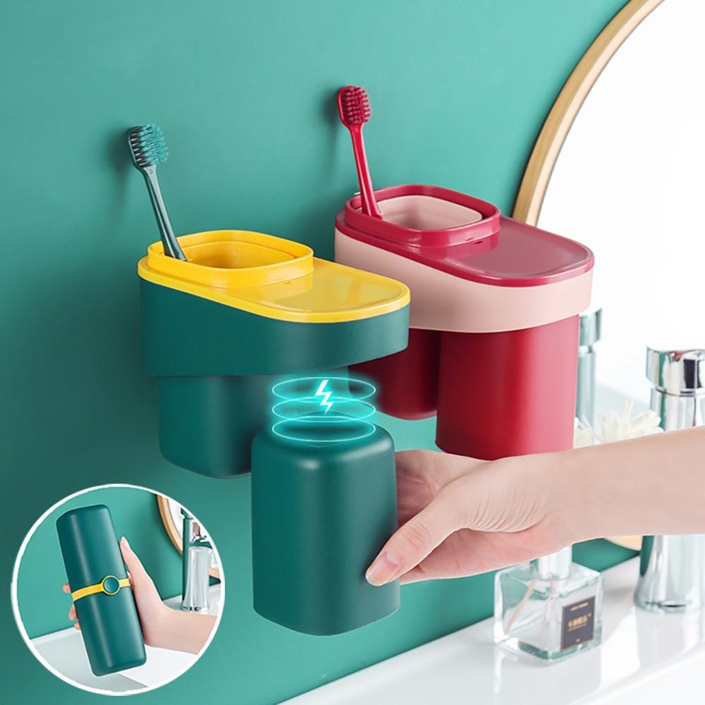 LuvHome 居家旅行多用洗潄杯撞色收納款