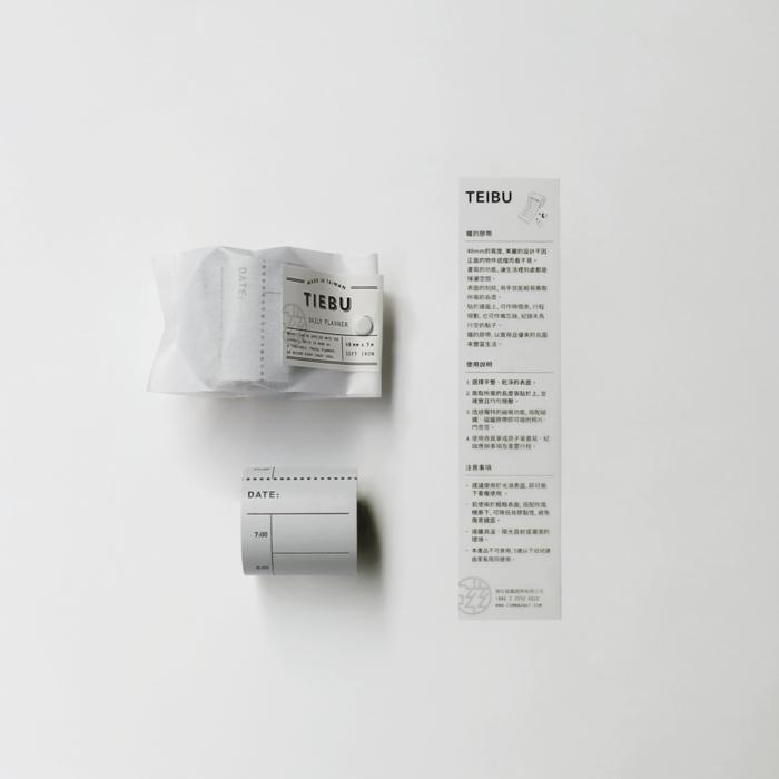 3+ Magi Mags|TIEBU_鐵的膠帶-月曆系列 (日計劃)