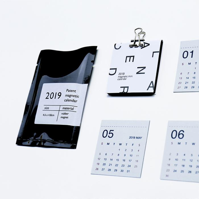 3+ Magi Mags|迷你磁鐵月曆 (白色)