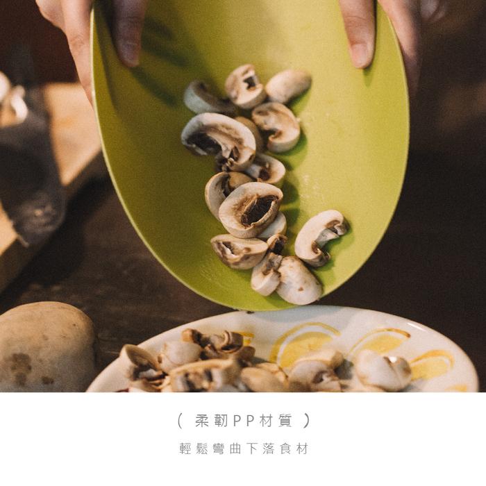 TZULAï|薄型切菜板-三片一組(藍海鮮/綠蔬菜/灰麵包)