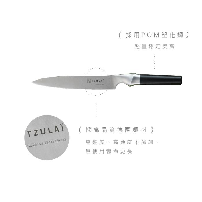 TZULAï|厝內刀組_水果刀