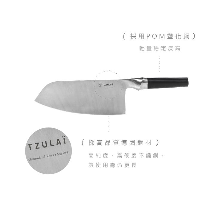 TZULAï|厝內刀組_菜刀