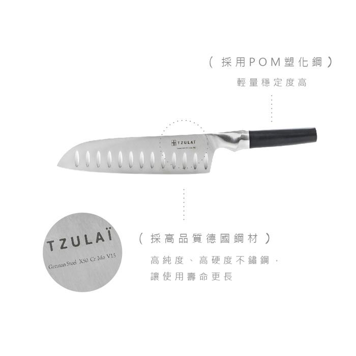 TZULAï 厝內刀組_萬用刀
