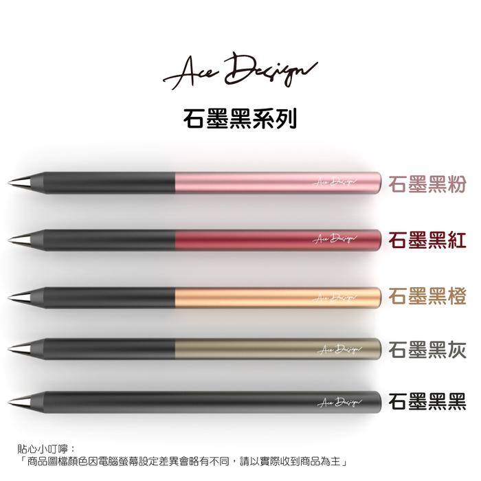 (複製)AceDesign|客製化 3in1無墨永恆鋼珠筆禮盒組-冰燦銀粉(附三款筆頭、義大利真皮筆套)