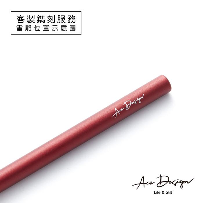 AceDesign|客製化 3in1無墨永恆鋼珠筆禮盒組-石墨黑紅(附三款筆頭、義大利真皮筆套)