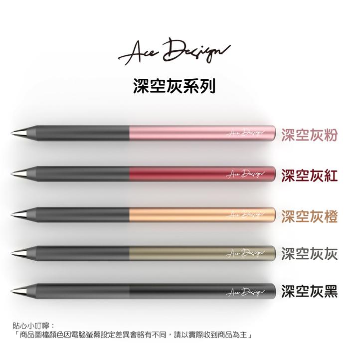 AceDesign|客製化 3in1無墨永恆鋼珠筆禮盒組-深空灰紅(附三款筆頭、義大利真皮筆套)