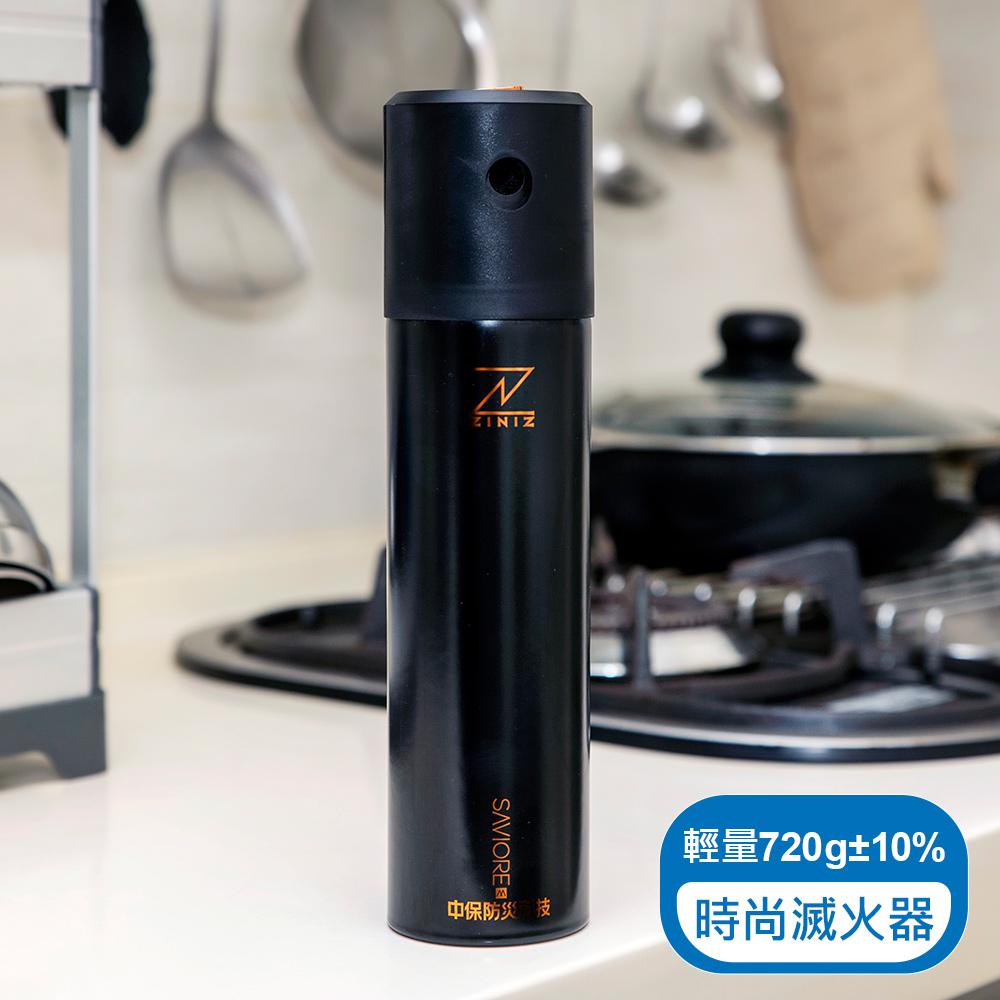 ZINIZ SAVIORE-M 時尚滅火器通用款-迷幻黑(中保防災科技限定款)