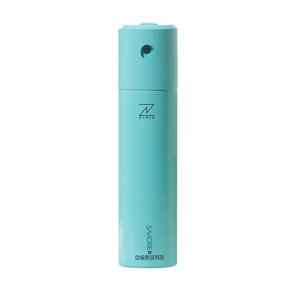 ZINIZ SAVIORE-M 時尚滅火器通用款-蒂芬妮藍(中保防災科技限定款)
