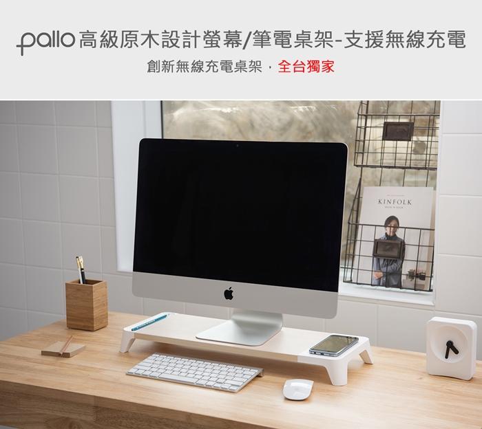 PALLO│多功能收納滑鼠墊