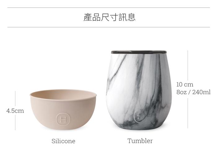 Delicia 大理石蛋型杯 | 尤加利-大理石 White Marble Tumbler & Eucalyptus (8oz/240ml)
