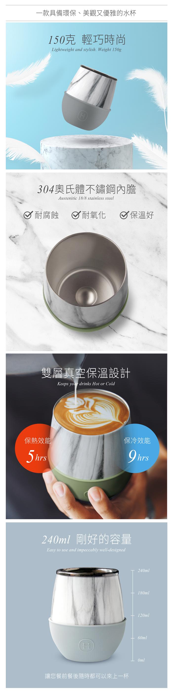 Delicia 大理石蛋型杯4入組 | White Marble Tumblers (4pcs)