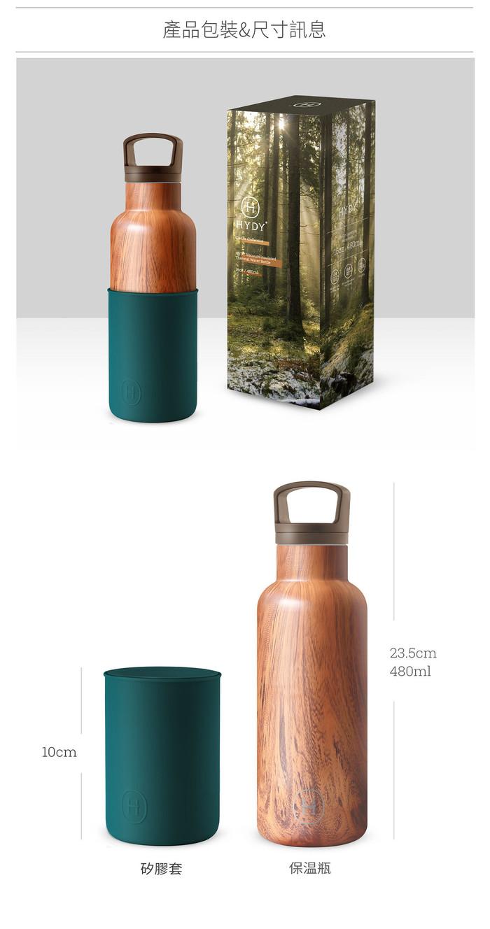 (複製)美國HYDY|CinCin Déco Collection 拿鐵-蜜粉金瓶 480ml