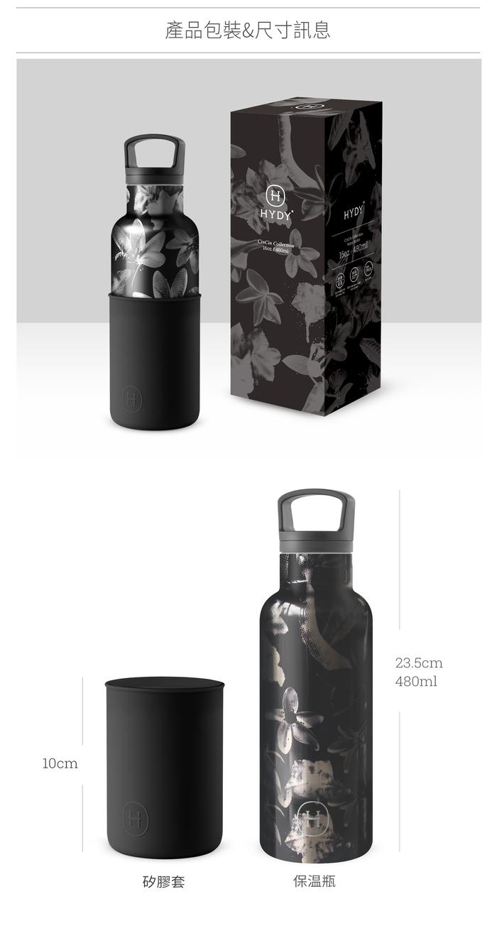 (複製)美國HYDY|CinCin Déco Collection  大理石瓶-雲灰 480 ml