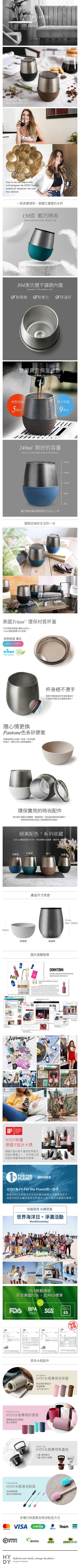 美國HYDY | Delicia 系列時尚蛋型杯(鈦灰-孔雀綠)
