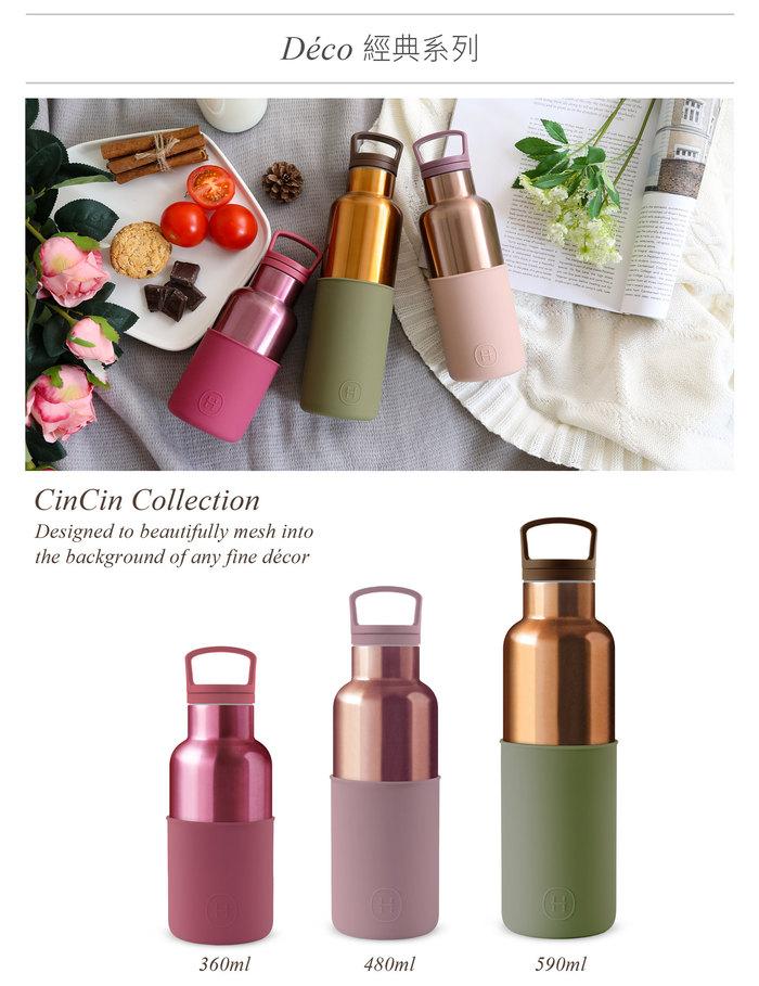 (複製)美國HYDY|CinCin Déco Collection  軍綠-木紋瓶 480 ml