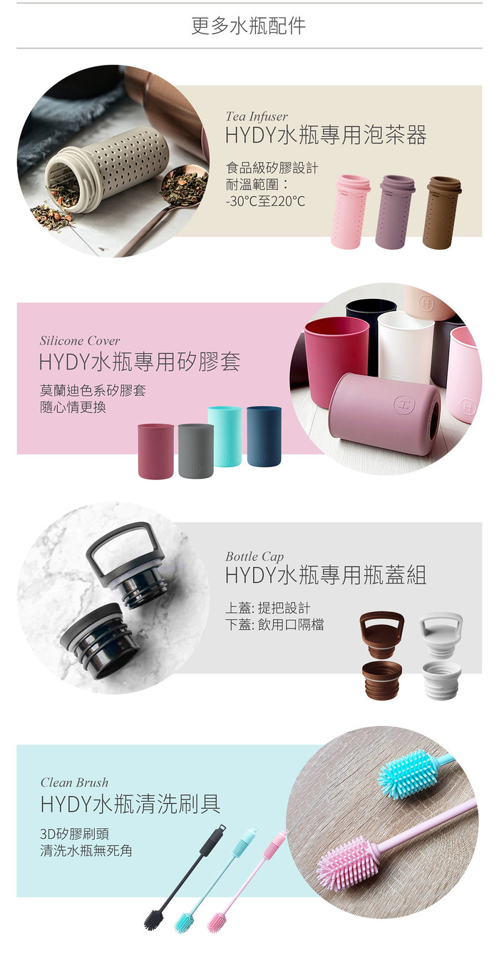 (複製)美國HYDY|CinCin Déco Collection  軍綠-木紋瓶 480 ml