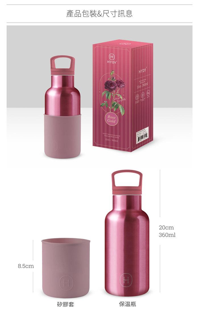 (複製)美國HYDY|CinCin Déco Collection  酒紅-玫瑰金 360 ml