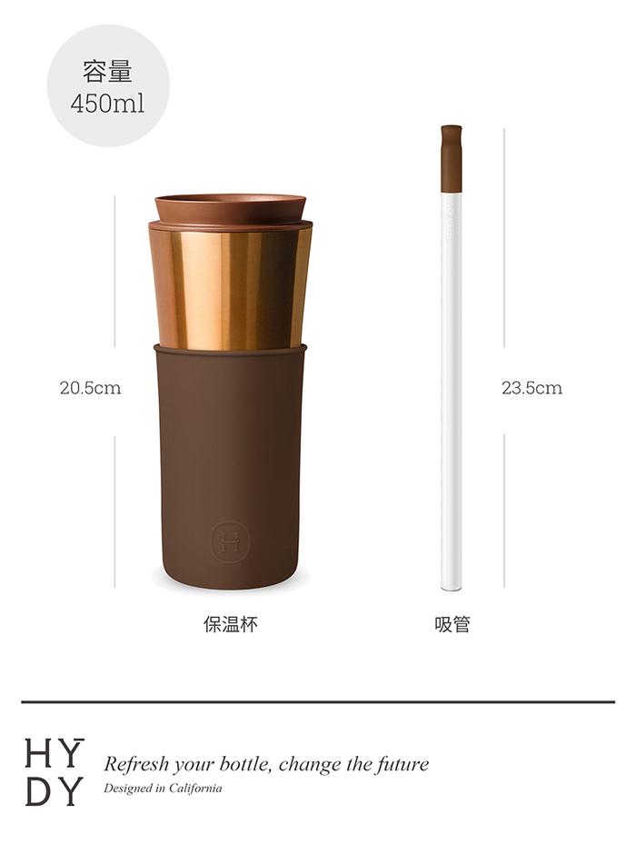 (複製)美國HYDY|兩用隨行保溫杯 古銅金-尤加利 450ml