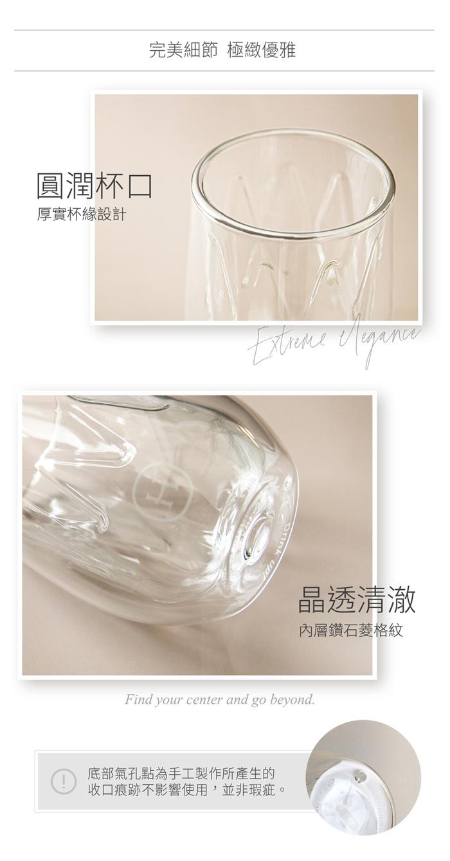 美國HYDY|Lucido 雙層玻璃蛋型杯 240ml 菱格紋杯-尤加利