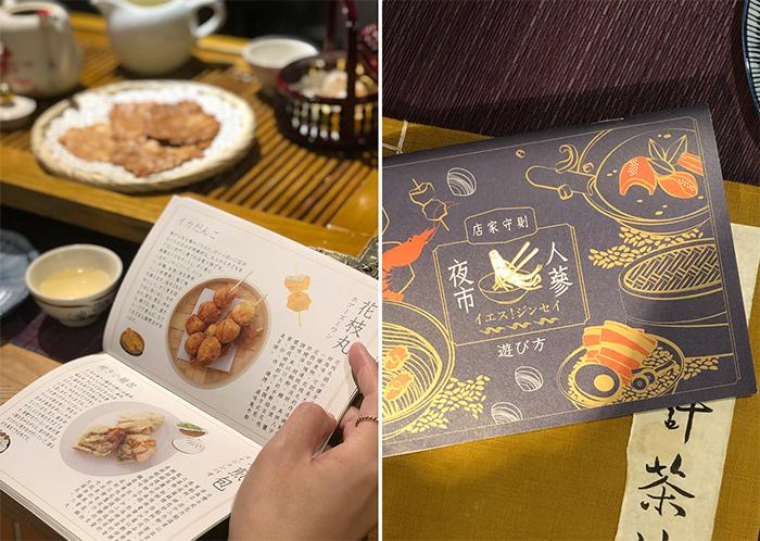 夜市人蔘 台灣夜市文化主題桌遊 豪華精裝版+澎湃人生萬用巾(中/日文版)