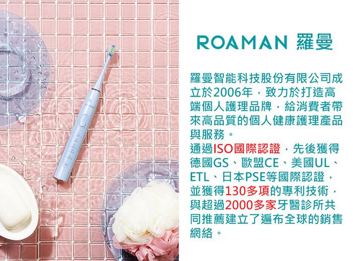 羅曼ROAMAN|T10 聲波震動牙刷 潔面刷頭 (北歐藍)