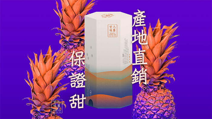 Yes! Ginseng|甘味人蔘 台灣夜市文化桌遊 豪華精裝版(中/英文版)