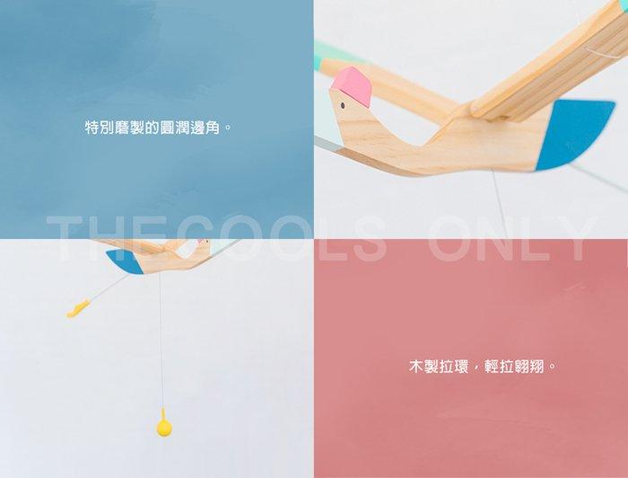 (複製)江口設計 Eguchi toys|木製飛鳥 - 小飛鳥 Baby bird