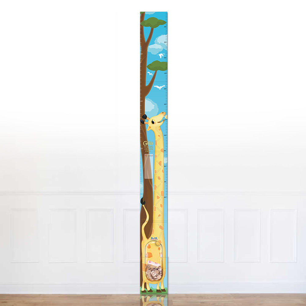 High BB|紀錄寶貝身高尺存錢筒(吉拉長頸鹿)