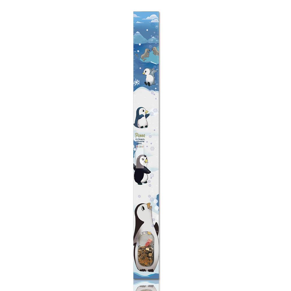 High BB|紀錄寶貝身高尺存錢筒(波吉企鵝)