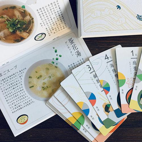 Yes! Ginseng|夜市人蔘 台灣夜市文化桌遊 豪華精裝版(中/日文版)