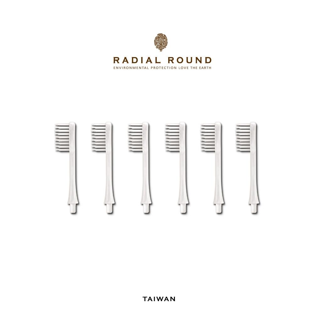 RADIAL  ROUND|PLA刷頭補充包(六入)