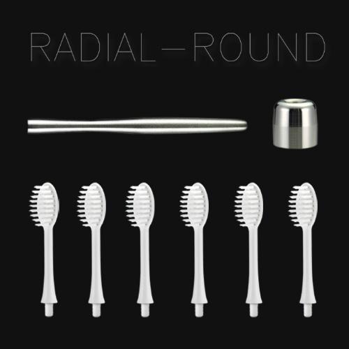 RADIAL ROUND|不銹鋼減塑牙刷一柄六刷頭一底座