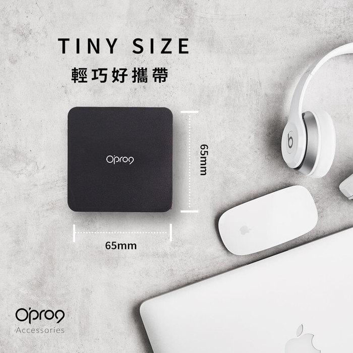 Opro9 | PD快充組 (雙工電源供應器30w + USB-C to Lightning線)