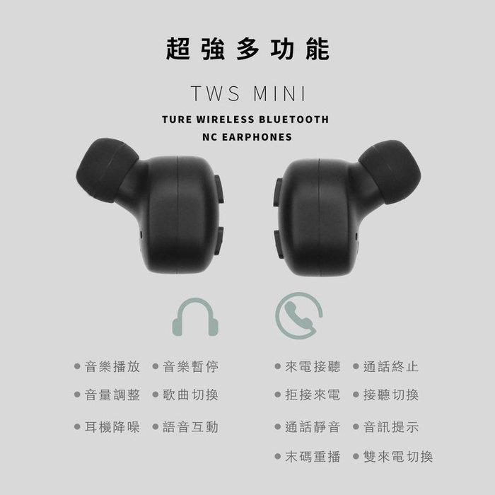 Opro9 | TWS mini 雙耳真無線降噪藍牙耳機