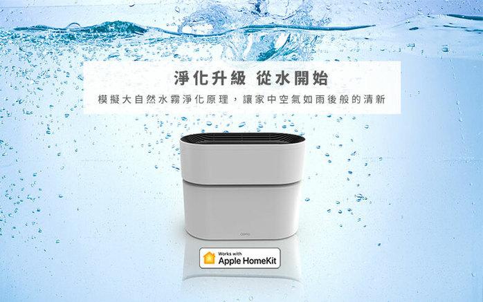 Opro9 | 智能空氣淨化器