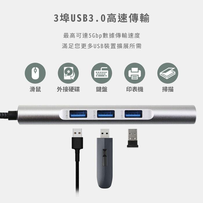 Opro9 | USB-C 9埠帶線多功能轉接器