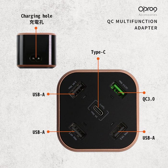 Opro9 | QC多功能電源供應器 48W