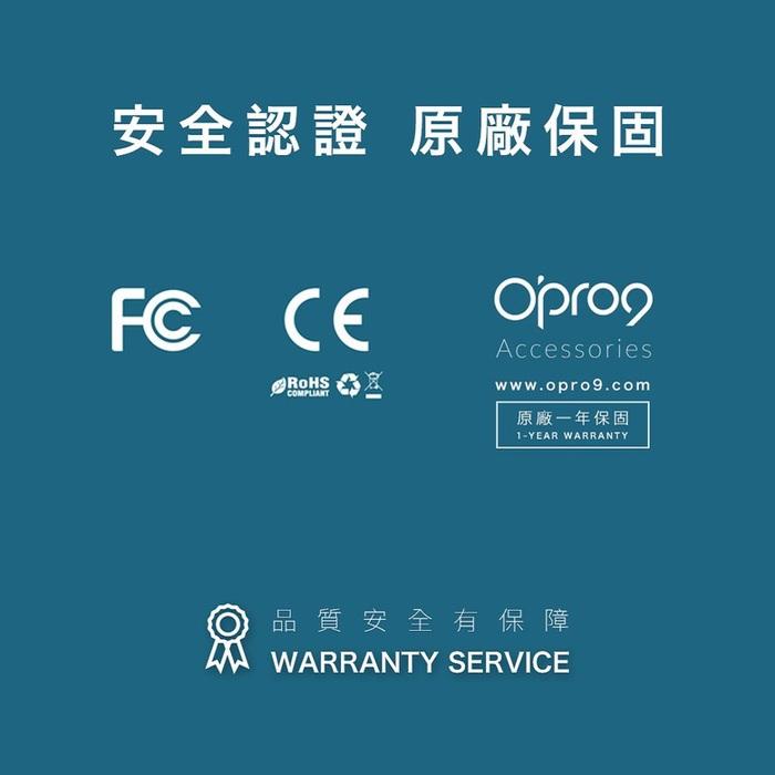 Opro9   USB-C 轉 3埠USB3.0 HUB集線器+RJ45高速網路卡