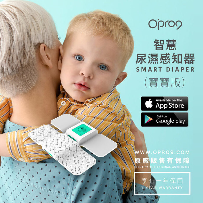 Opro9 | SmartDiaper 智慧尿溼感知器
