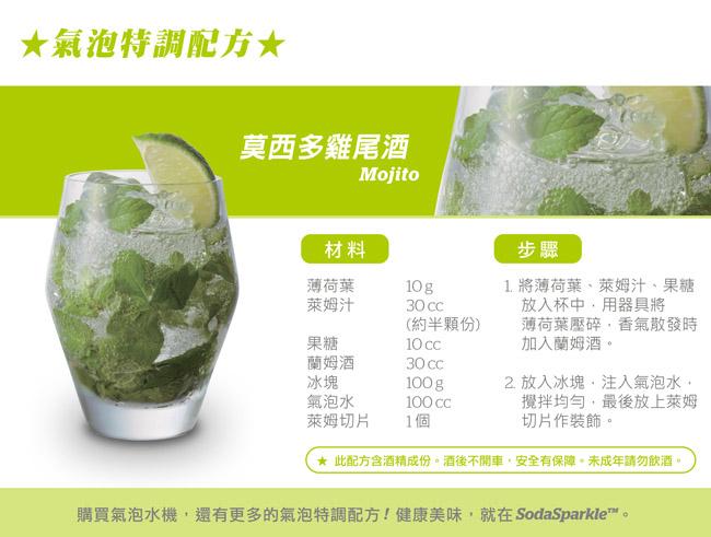澳洲SodaSparkle|舒打健康氣泡水機-國民簡約款(清新綠)ECO1L-GN