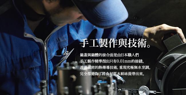 日本Vermicular 琺瑯鑄鐵鍋14cm(珍珠粉)VPOT14-PK