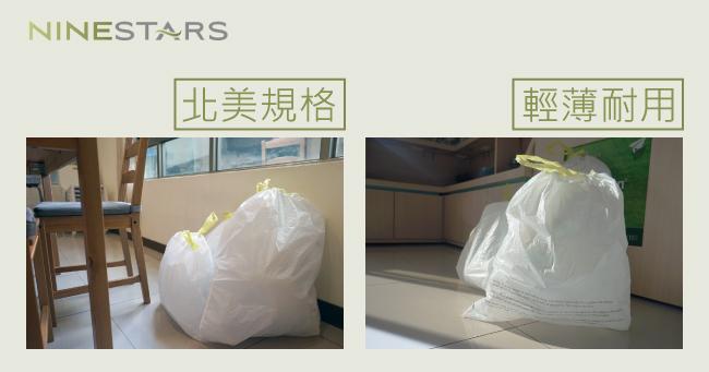 (複製)美國NINESTARS|時尚不銹鋼感應垃圾桶50L(廚衛系列)