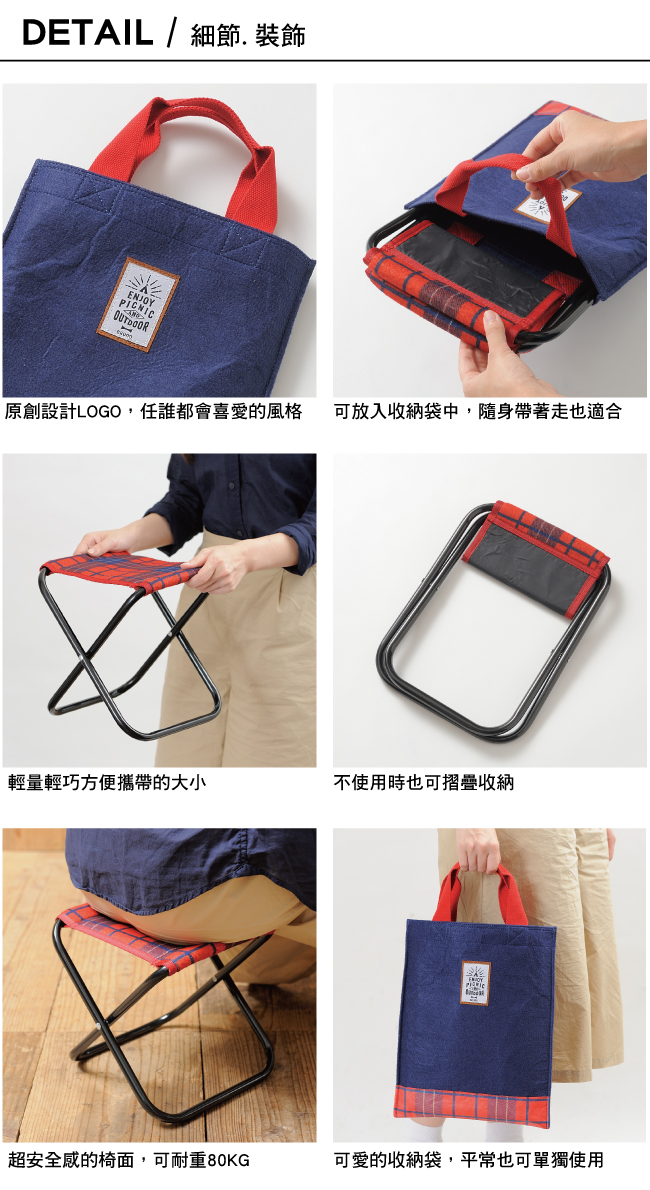 BRUNO|格紋摺凳-附收納袋(綠)