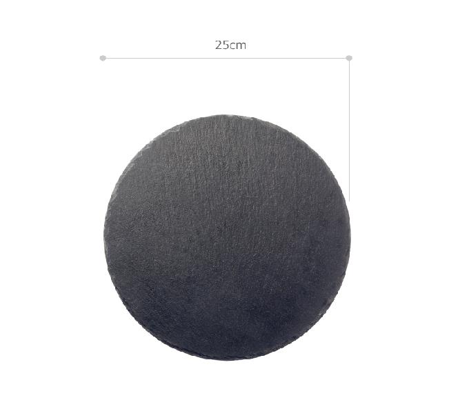 BRUNO|天然黑石盤-圓石盤