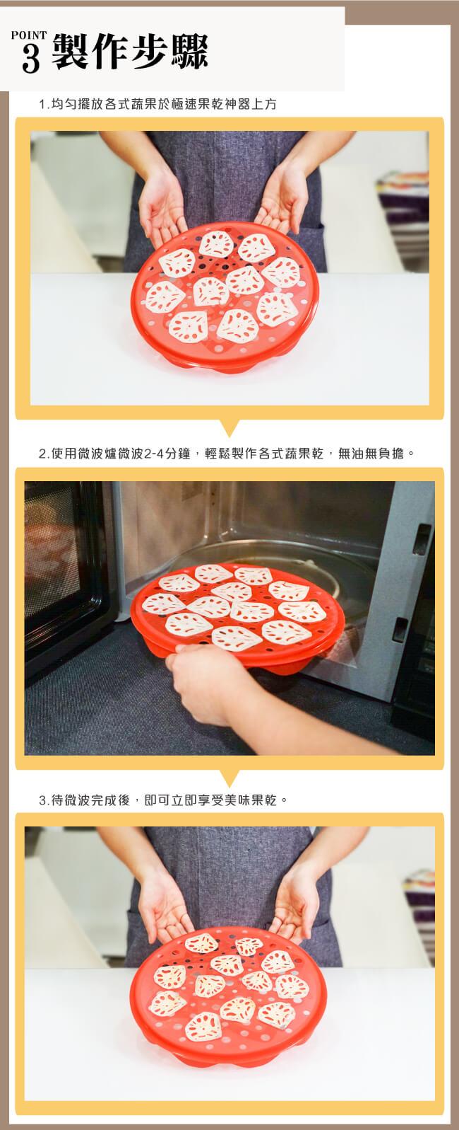法國mastrad | 洋芋切片微波組(紅)