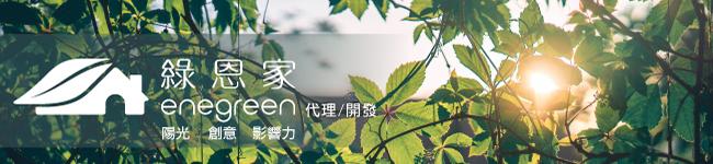 Healthlead 日式迷你防潮除濕機(白)