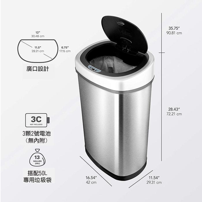 美國NINESTARS|時尚不銹鋼感應垃圾桶50L+12L(買大送小廚衛優惠組)